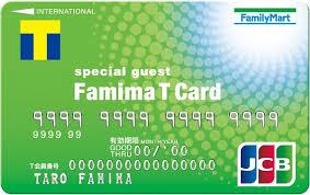 一人暮らしに毎日役立つクレジットカード