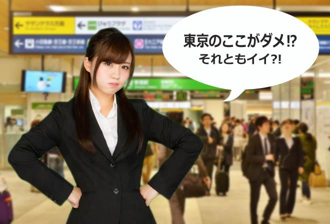 tokyo_good